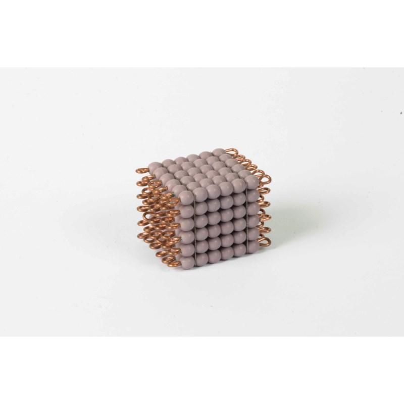 Individual Glass Bead Cube Of 6: Purple