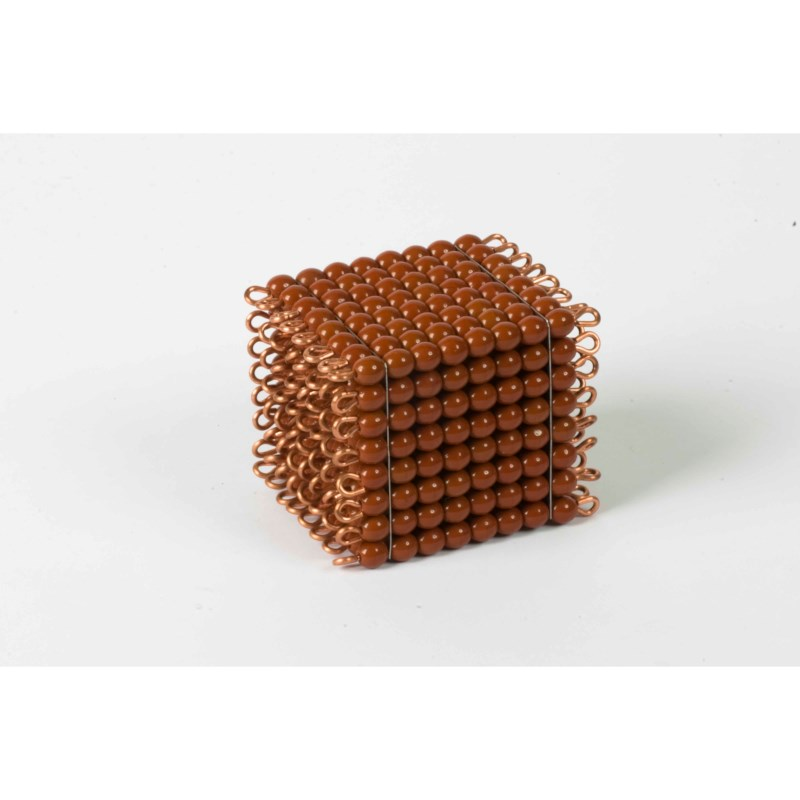 Individual Glass Bead Cube Of 8: Brown