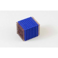 Individual Glass Bead Cube Of 9: Dark Blue