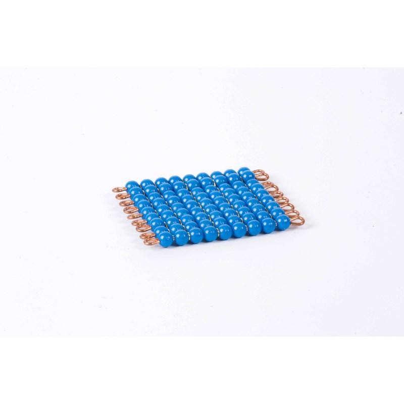 Individual Nylon Bead Square Of 9: Dark Blue