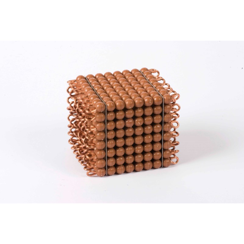 Individual Nylon Bead Cube Of 8: Brown